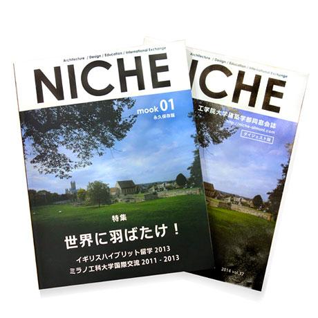NICHE2014