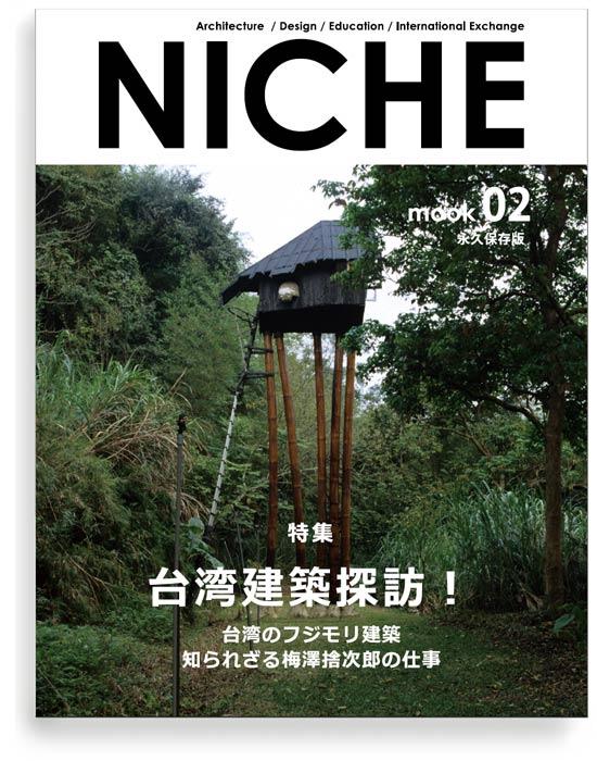 NICHEmook02