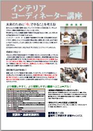 ic-pdf1