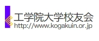 kogakuin-koyukai-logo