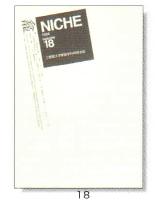 n-vol18