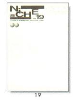 n-vol19