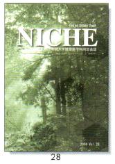 n-vol28