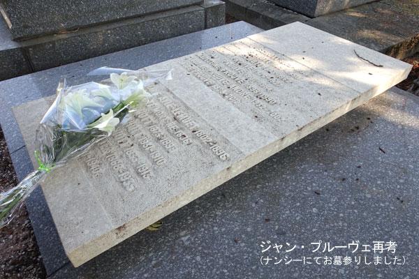 niche-f-jp