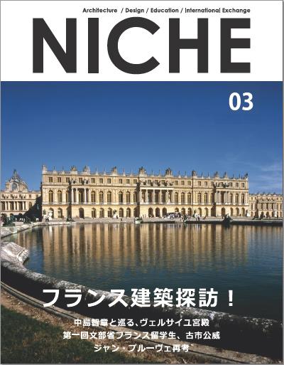 niche03-cover